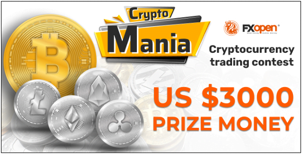 Trading contest Cryptomania