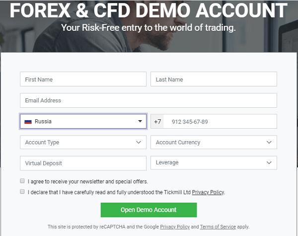 Demo account registration Tickmill