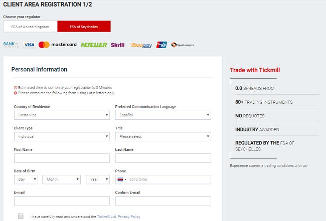 Tickmill account registration