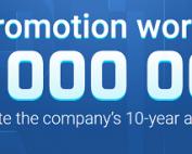 RoboForex broker 10 Year Promotion
